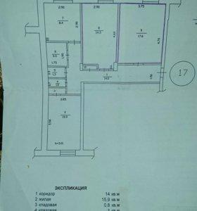 2 Комнаты  в 3_-х комнатной квартире