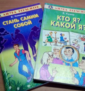Книги по психологит
