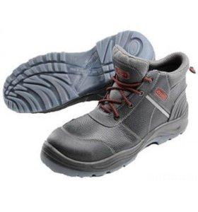 Неубиваемые ботинки (новые)
