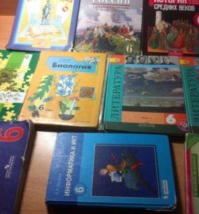 6 класс книги.