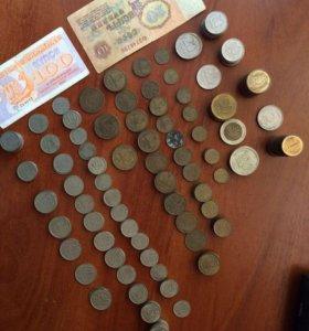 Юбилейны монеты