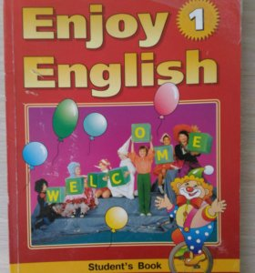 Enjoy English для 1 класса Биболетова