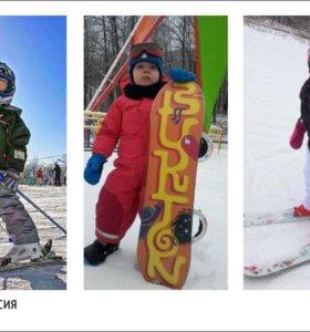 Сдам в прокат сноуборды , горные лыжи , ватрушки.