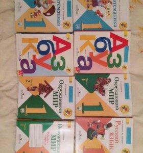 Книги 1 класса