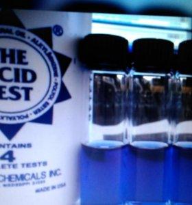 Castel,Eliwell,Dixell,Kriwan,Acid test