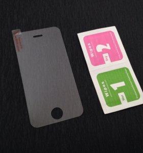 Для iPhone 4/5 защитные стёкла