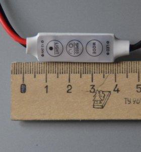 Контроллер для светодиодной ленты