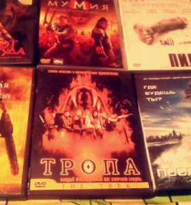 DVD, CD ДИСКИ с фильмами