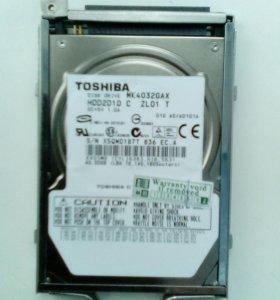 Жёсткий диск (ноутбук) 500 Гбайт