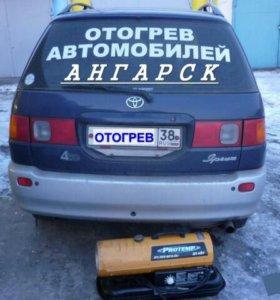 Отогрев прогрев разогрев автомобилей в Ангарске