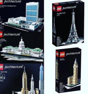 Коллекционные наборы Lego Architecture