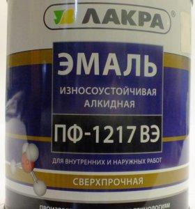"""Эмаль ПФ-1217 ВЭ """"ЛАКРА"""""""
