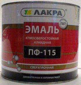 """Эмаль ПФ-115 """"ЛАКРА"""""""