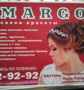 """Салон """"MARGO"""""""