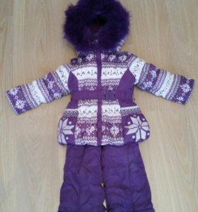 Зимний костюм Донило