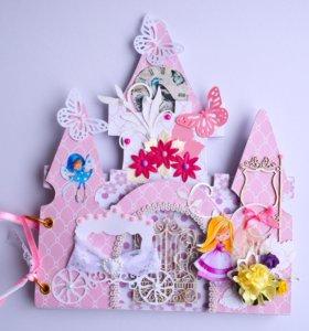 """Мини - фотоальбом """"Замок принцессы"""""""