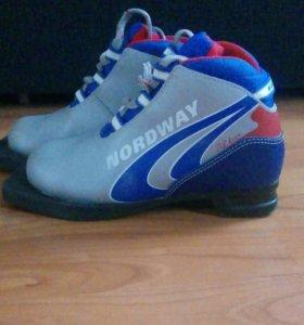 Лыжные ботинки 31 р-р
