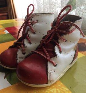 Ботинки первый шаг