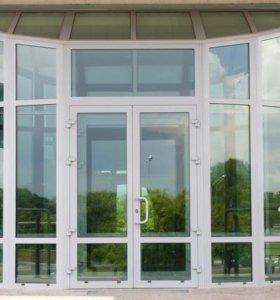 Алюминиевые - пластиковые окна и двери.