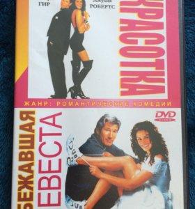 Две комедии на одном DVD