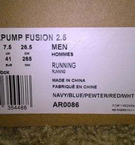 Reebok the pump fusion 2.5