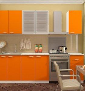 Кухня Манго 2.0метра