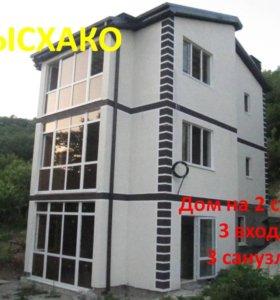 Дом в Мысхако на 2 Семьи
