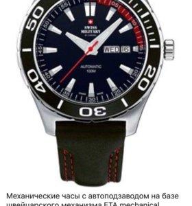 Часы механические Swiss Military новые