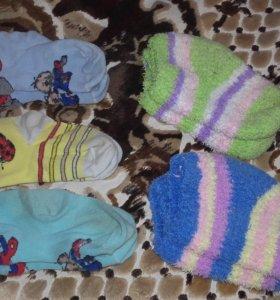 Дет.носочки до 1 года