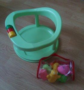 Сидение для купания и игрушки новые