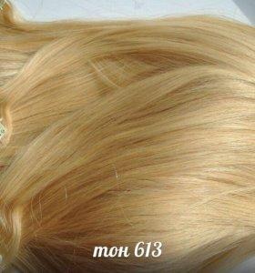 Волосы натуральные на трессах,50 см
