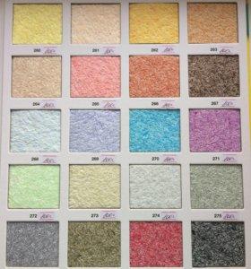 Silk Plaster Шелковые жидкие обои Арт Дизайн