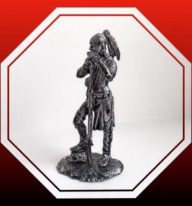 Ирокез. Оловянная миниатюра. 54 мм.