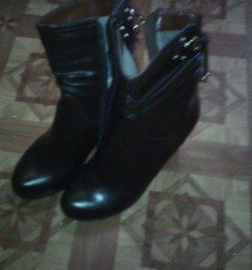 Ботинки новые только купили