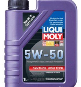 Масло моторное Liqui Moly Synthoil High Tech 5w50