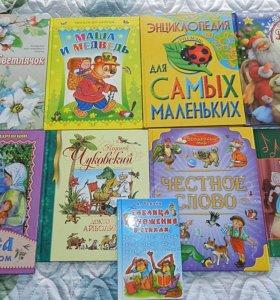 Детские книги Новые 200р / шт