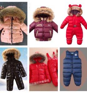 Комбинезоны и куртки (зима, весна)