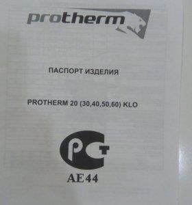 Котел газовый напольный Protherm 20 KLOM