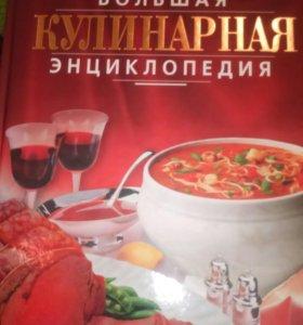 Набор книг о кулинарии