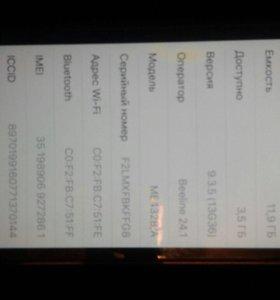 Телефон Айфон 5s 16 серый