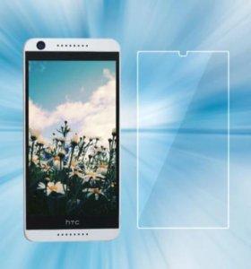 Закалённое стекло для HTC