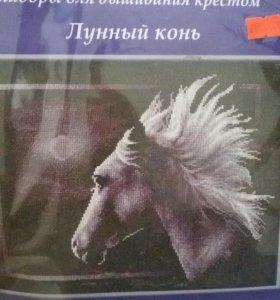Набор для вышивания крестом Лошадь