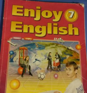 Учебник по англу