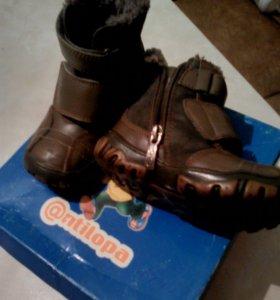 Деткие ботиночки