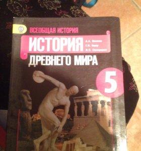 Б/у учебник за 5 класс