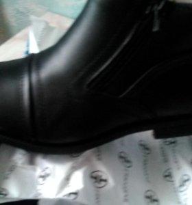 Ботинки зим.
