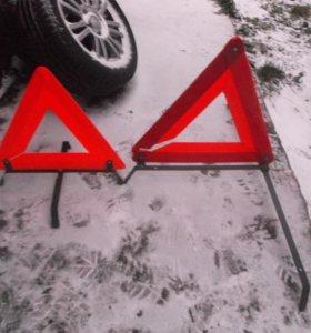 Знак аварийной остановки