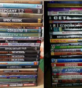 DVD диски с фильмами (около 40шт) г.Карпинск
