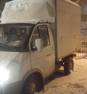 Соболь (фургон грузовой)