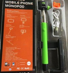 Беспроводной монопод для Селфи зеленый